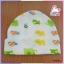 หมวกเด็กอ่อน size 0-6 เดือน (ขายแพ็ค 12 ใบ) thumbnail 1