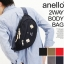 Anello 2 Way Body Unisex Bag New Collection 2017 thumbnail 1