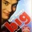(DVD 2 Discs) Big (1988) บิ๊ก อยากโตก็ได้โต thumbnail 1