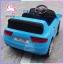 รถนั่งแบตเตอร์รี่ Maserati SUV ขับเคลื่อน 1 มอเตอร์ มี 2 ระบบในคันเดียว thumbnail 2
