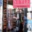 Bookstore Style เสน่ห์ของร้านหนังสือที่ซีกโลกใต้ thumbnail 1