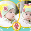 HT186••หมวกเด็ก•• / [สีเหลือง] Minito thumbnail 2