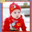 AP139••เซตหมวก+ผ้ากันเปื้อน•• / [สีแดง] Catch the Star thumbnail 4