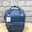 Anello Mottled Polyester Backpack ขนาดปกติ (Regular) 2017 thumbnail 9