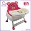 เก้าอี้ทานข้าวทรงสูง farlin สีชมพู thumbnail 2