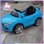 รถนั่งแบตเตอร์รี่ Maserati SUV ขับเคลื่อน 1 มอเตอร์ มี 2 ระบบในคันเดียว thumbnail 5