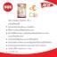 NUK 4 Fill & Freeze Pops ที่ทำไอศครีม thumbnail 3