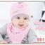 เซตหมวก+ผ้าซับน้ำลาย / ลาย Lovely Baby (มี 6 สี) thumbnail 9
