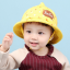 หมวกเด็กปีกกว้าง หมวกเด็กปีกรอบ หมวกซันเดย์ ลาย Hello (มี 5 สี) thumbnail 11