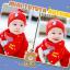 AP139••เซตหมวก+ผ้ากันเปื้อน•• / [สีแดง] Catch the Star thumbnail 2
