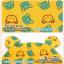 AP153••เซตหมวก+ผ้ากันเปื้อน•• / [สีเหลือง] น้องหมี thumbnail 4