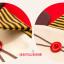 เซตหมวก+ผ้าซับน้ำลาย / ลายหนู (มี 4 สี) thumbnail 18