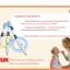 ชุดฝึกแปรงฟัน Nuk สำหรับเด็ก 6 เดือนขึ้นไป Training Toothbrush Set + Protective Ring thumbnail 3