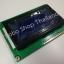 LCD 16x4 Blue thumbnail 1