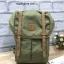 FJALL RAVEN (fertlaben) Rucksack No.21 Medium backpack thumbnail 1