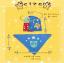 AP106••เซตหมวก+ผ้ากันเปื้อน•• / [สีฟ้า] น้องหมี thumbnail 6