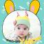 HT186••หมวกเด็ก•• / [สีเหลือง] Minito thumbnail 1