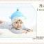 HT404••หมวกเด็ก•• / หมวกบีนนี่-หมีมงกุฎ (สีฟ้า) thumbnail 2
