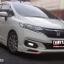 ชุดแต่งรถ Honda Jazz 2017 byTamiyaAutoshop thumbnail 4