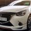 ชุดแต่ง Mazda 2 Sedan SkyActiv 4ประตู by TamiyaAutoshop thumbnail 49