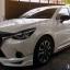ชุดแต่ง Mazda 2 Sedan SkyActiv 4ประตู by TamiyaAutoshop thumbnail 50