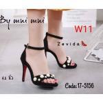 รองเท้าแฟชั่น ส้นสูง รัดข้อ หนังสักหราดแต่งมุกด้านหน้าสวยหวาน ทรงสวย ส้นสูงประมาณ 4.5 นิ้ว แมทสวยได้ทุกชุด (17-5156)
