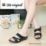 รองเท้าแตะแฟชั่น แบบสวม เรียบเก๋ พื้นนิ่ม หนังนิ่ม ใส่สบาย แมทสวยได้ทุกชุด (ฺMK173)