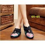 รองเท้าผ้าปักลายจีน ทรงผ้าใบ ลายปักดอกไม้คู่สวยงาม คาดด้านหน้าติดกระดุมจีน ส้นสูง 1 นิ้ว ใส่สบาย พื้นด้านในซับฟองน้ำ ด้านนอกเป็นผ้าทอแน่นเนื้อดี ใส่สบาย แมทสวยได้ไม่เหมือนใคร