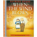when wind blows -นิทานปกอ่อน