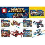 เลโก้จีน SY.1000 A-D ชุด ยานพาหนะ Heroes Assemble