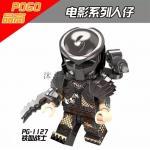 เลโก้จีน POGO.1127 ชุด Minifigures (สินค้ามือ 1 ไม่มีกล่อง)