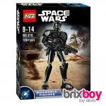 เลโก้จีน KSZ.616 ชุด Starwars Bionicle