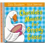 chocolate mousse -นิทานปกอ่อน