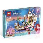 เลโก้จีน LEPIN.25013 ชุด Ariel's Royal Celebration Boat