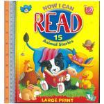 read 15 -นิทานปกแข็ง