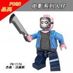 เลโก้จีน POGO.1176 ชุด Minifigures (สินค้ามือ 1 ไม่มีกล่อง)