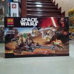 เลโก้จีน BELA.10572 ชุด Spacewars
