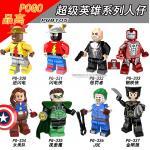 เลโก้จีน POGO.330-337 ชุด Super Heroes (สินค้ามือ 1 ไม่มีกล่อง)