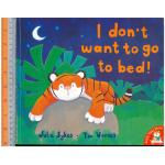 I don't want to go to bed -นิทานปกอ่อน