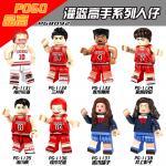 เลโก้จีน POGO.1131-1138 ชุด SlamDunk (สินค้ามือ 1 ไม่มีกล่อง)
