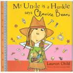 uncle hunkle -นิทานปกอ่อน