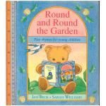 round round garden -นิทานปกอ่อน