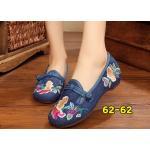 รองเท้าผ้าปักลายจีน ปักลวดลายดอกไม้สวยงาม มีกระดุมจีนด้านหน้า ส้นสูง 1 นิ้ว พื้นด้านในซับฟองน้ำ ด้านนอกเป็นผ้าทอแน่นเนื้อดี ใส่สบาย แมทสวยได้ไม่เหมือนใคร