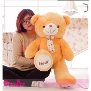 ตุ๊กตาหมีอ้วน Light Brown 1.2 เมตร