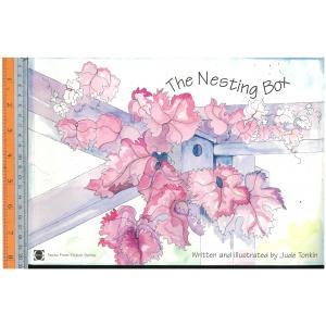 the nesting box -นิทานปกอ่อน