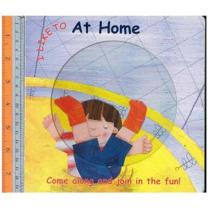 at home -Board Book