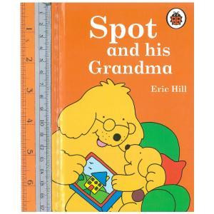 spot+grandma -ปกแข็ง