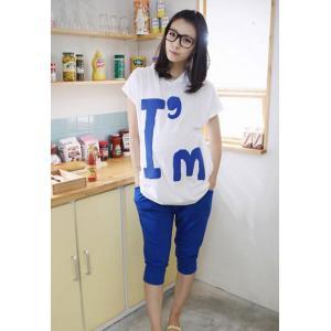 ชุดเสื้อกางเกงคลุมท้องผ้ายืด เสื้อขาวสกรีน I'm กางเกงสีฟ้าเข้ม