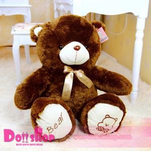 ตุ๊กตาหมีอ้วน Brown 0.8 เมตร