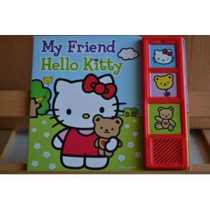 Friend Hello Kitty
